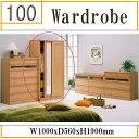 ワードローブ スライド式 洋服掛け 幅100 タンス 国産 ワードロープ 高さ190 クローゼット カガミ ロッカー 完成品 鏡…