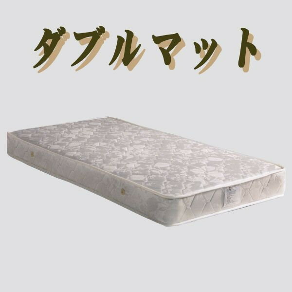 thin double mattress 18 cm thick double bonnell coil mattress flat mattress bonnel spring mattress thin thin low double matt bonnell coil spring mattress
