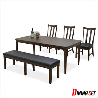 6 Seat Dining Table Benches Width 180 Set 5 Point 5pcs Minimalist Modern Six For 3 Wooden Chairs And Bench