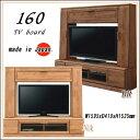 テレビボード 日本製 ハイボード テレビ台 ハイタイプ 160 TVボード 大川家具 tvラック テレビラック TV台 アルダー材…