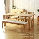 ダイニングセット ダイニングテーブル 5点セット 幅180 ダイニングテーブルセット オーク無垢材 シンプル ナチュラル …