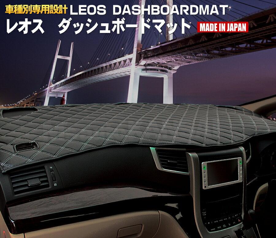 送料無料【レオス・フレオス】ダッシュボードマットタント・タントカスタム【LA600/610】