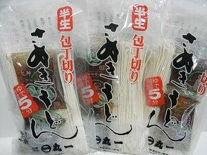 半生 包丁切り さぬき うどん 細麺 【つゆ付200g(2人前)×3袋】 箱入