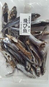 【とび魚煮干 100g】
