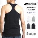 AVIREX アビレックス デイリー タンクトップ バッククロス リブ 無地 (6143503/618363) デイリーシリーズ ノースリー…