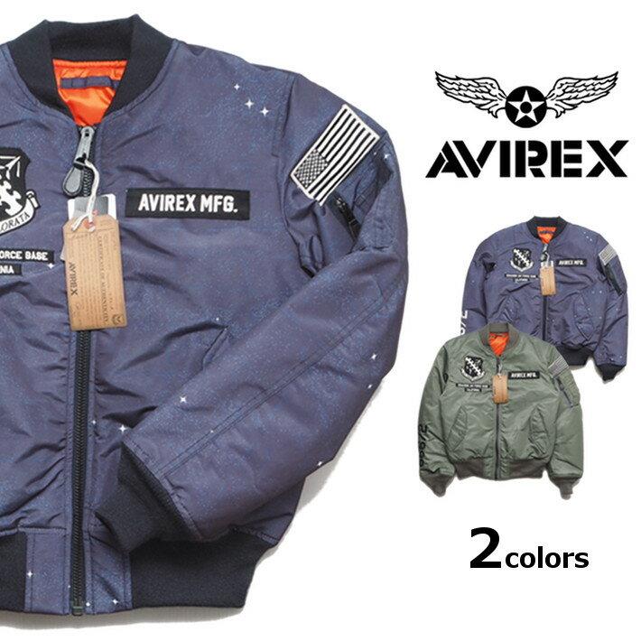 【セール】AVIREX アビレックス MA-1 フライトジャケット 中綿 エンブレム (6182234) アヴィレックス MA1 ミリタリージャケット ジャンバー ジャンパー ブルゾン アウター メンズ カジュアル アメカジ ミリタリー ブランド あす楽 送料無料