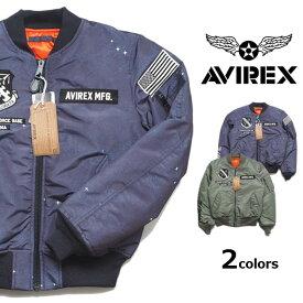 AVIREX アビレックス MA-1 フライトジャケット 中綿 エンブレム (6182234) アヴィレックス MA1 ミリタリージャケット ジャンバー ジャンパー ブルゾン アウター メンズ カジュアル アメカジ ミリタリー ブランド あす楽 送料無料