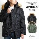 AVIREX アビレックス N-3B フライトジャケット (6152175) アヴィレックス N3B ミリタリーコート ミリタリージャケット…