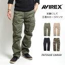 AVIREX アビレックス ファティーグカーゴパンツ 無地 (6166110) アヴィレックス カーゴパンツ 大きいサイズ メンズ カジュアル アメカジ ミリタリー ブランド あす楽 送料無料
