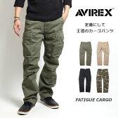 AVIREX/アヴィレックス/ロングパンツ
