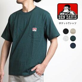 ベンデイビス BEN DAVIS Tシャツ 半袖 胸ポケット ワンポイント (C-9580000/C-8580011) 半袖Tシャツ 無地Tシャツ ティーシャツ クルーネック 丸首 定番 厚手 白黒赤黄 メンズ カジュアル アメカジ ワーク ブランド あす楽