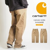 CARHARTT/カーハート/ロングパンツ