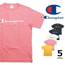 チャンピオン CHAMPION 半袖Tシャツ ベーシックロゴプリント (C3-H374/C3-P302) Tシャツ 半袖 クルーネック ティーシャツ 定番 白黒紺 メンズ レディース ペアルック カジュアル アメカジ ブランド あす楽