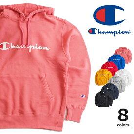 CHAMPION チャンピオン プルオーバーパーカー 裏毛 ベーシックロゴ (C3-Q102) スウェットパーカー プルパーカー 定番 白紺黒 メンズ ペアルック カジュアル アメカジ スポーツ ブランド あす楽 送料無料