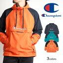 CHAMPION チャンピオン アノラックパーカー ポケットロゴ刺繍 (C3-R603) アノラックジャケット ナイロンジャケット ライトアウター 薄手 撥水 黒緑橙 メンズ カジュアル アメカジ ス
