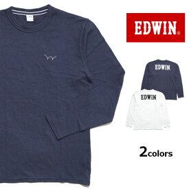 エドウィン EDWIN ロンT 長袖 クルーネック バックロゴ プリント (ET5812) 長袖Tシャツ プリントロンT ロンティー 丸首 紺白 メンズ カジュアル アメカジ ブランド あす楽