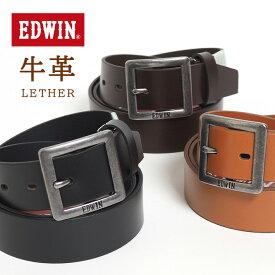 EDWIN エドウィン レザーベルト ギャリソン 牛革 (0110938) ベルト 本革 メンズ カジュアル アメカジ ブランド