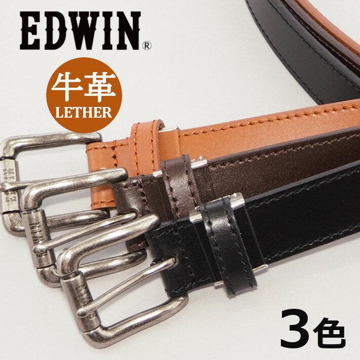 EDWIN エドウィン レザーベルト ローラー ステッチ 牛革 (0110935) ベルト 本革 メンズ カジュアル アメカジ ブランド