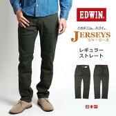 EDWIN/エドウィン/ロングパンツ