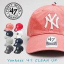 47brand キャップ NYロゴ刺繍 (RGW17GWS) ローキャップ ストラップバック ヤンキース 定番 白紺黒 フリーサイズ メンズ レディース ペアルック カジュアル アメカジ スポーツ ス
