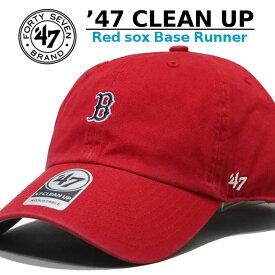 47 BRAND フォーティーセブンブランド Red sox Base Runner '47 CLEAN UP ボストン・レッドソックス ローキャップ (BSRNR02GWS) キャップ 帽子 メンズ レディース カジュアル アメカジ