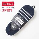 HEALTHKNIT ヘルスニット 3足セット ソックス フットカバー ボーダー (191-3426) カバーソックス 浅履き おしゃれ 靴下 メンズ カジュアル アメカジ ブランド あす楽 エムズサ