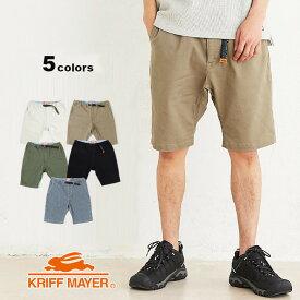KRIFF MAYER クリフメイヤー クライミングショートパンツ ストレッチツイル (1514001) クライミングパンツ イージーパンツ コットンパンツ 半ズボン メンズ カジュアル アメカジ アウトドア ブランド あす楽