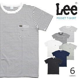 LEE リー 半袖Tシャツ 胸ポケット ピスネーム (LT2000) Tシャツ 半袖 メンズ レディース カジュアル アメカジ ブランド あす楽 エムズサンシン
