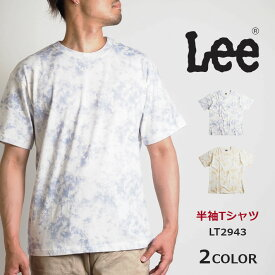 【セール20%OFF】LEE リー Tシャツ 半袖 タイダイプリント (LT2943) 半袖Tシャツ ボーダーTシャツ メンズ レディース ペアルック カジュアル アメカジ ブランド