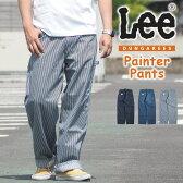 LEE/リー/ロングパンツ