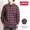 LEVIS Levi's リーバイス ネルシャツ 長袖 バッファローチェック (195870106/195870109/195870111/195870092) 長袖シ…