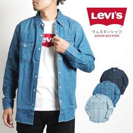 リーバイス LEVIS Levi's 半袖シャツ デニムシャツ ウエスタン (21978) ウエスタンシャツ 半袖 デニム 春夏 メンズ カジュアル アメカジ ブランド りーばいす あす楽