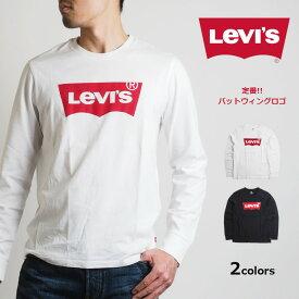 リーバイス LEVIS Levi's ロンT 長袖 クルーネック バットウィングロゴ (360150013/360150011/360150010) 長袖Tシャツ プリントロンT ロンティー 定番 白黒 メンズ レディース ペアルック カジュアル アメカジ ブランド りーばいす あす楽