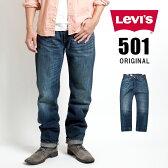 LEVI'S/リーバイス/ロングパンツ