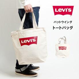 LEVIS Levi's リーバイス PEANUTS コラボ トートバッグ ピーナッツキャスト (380040175) スヌーピー ピーナッツ コラボレーション トートバック 鞄 かばん デニム メンズ レディース カジュアル アメカジ ブランド りーばいす あす楽