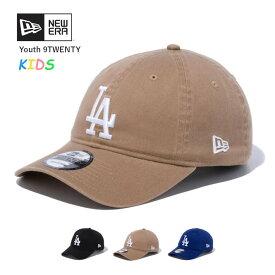829ce77d56912 NEW ERA ニューエラ YOUTH 9FIFTY スナップバックキャップ NYロゴ 迷彩 (11308486) ニューヨーク・ヤンキース キャップ  帽子 ぼうし 定番 キッズ 子供用 お揃い 親子 ...
