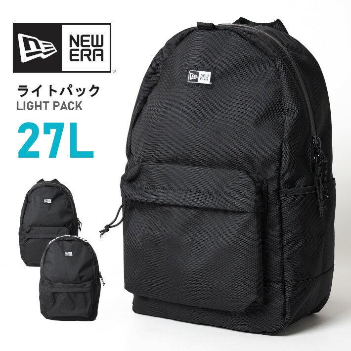 NEW ERA ニューエラ LIGHT PACK 24L バックパック (11556638/11404225/11404230/11474391/11783291/11783289) ライトパック バッグ 鞄 メンズ レディース カジュアル アメカジ ストリート ブランド あす楽 送料無料