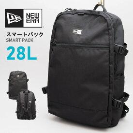 ニューエラ リュック スマートパック 28リットル (11556610) バックパック バッグ リュックサック 鞄 かばん 黒 ブラック メンズ レディース カジュアル アメカジ ストリート スポーツ ブランド NEWERA あす楽