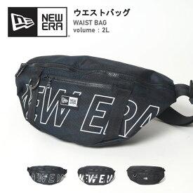 NEW ERA ニューエラ WAIST BAG 2L ウエストバッグ (11560427/11901462/11901463) ウェストバッグ ボディバッグ バック 鞄 かばん 小物入れ メンズ レディース カジュアル アメカジ ストリート ブランド あす楽 送料無料