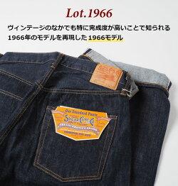 SUGARCANE/シュガーケーン/ロングパンツ