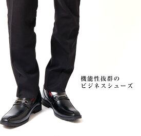 Bracciano ブラチアーノ インヒール ビジネスシューズ 送料無料 靴 メンズ靴 ビジネスシューズ フォーマルシューズ エアクッション インヒール 身長6cmアップ 衝撃吸収 撥水 屈曲性 滑りにくい靴底