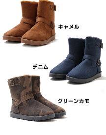 Bracciano ブラチアーノ インヒール フェイクムートンブーツ 送料無料 靴 メンズ靴 ブーツ カジュアルシューズ インヒール 身長5cmアップ 防寒 屈曲性