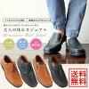 Bracciano Red Label ブラチアーノ 레드 라벨 캐주얼 신발 남성 신발 캐주얼 신발 방수 디자인 레인 슈즈 블랙 카멜 슬립 레이스 업 슈즈
