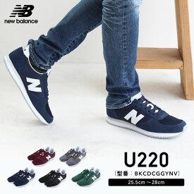ニューバランスジャパン 国内正規品 new balance U220 スニーカー メンズ ニューバランス Dワイズ スエード クラッシク