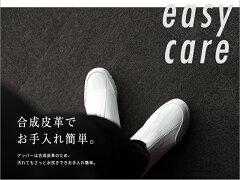 軽量3Dインソールワークスニーカースリッポンタイプ靴ブラックホワイト