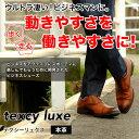Texcyluxe01 01