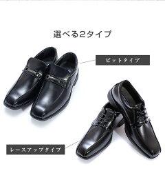 【Wilson】ウィルソンAirWalkingエアウォーキング超軽量エアインソール走れるビジネスシューズ靴メンズ靴ビジネスシューズ3Eコンフォートビジネスシューズブラック黒送料無料