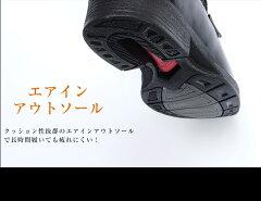 【Wilson】ウィルソンAirWalkingエアウォーキング超軽量エアインソール走れるビジネスシューズ靴メンズ靴ビジネスシューズ3Eコンフォートビジネスシューズブラック送料無料