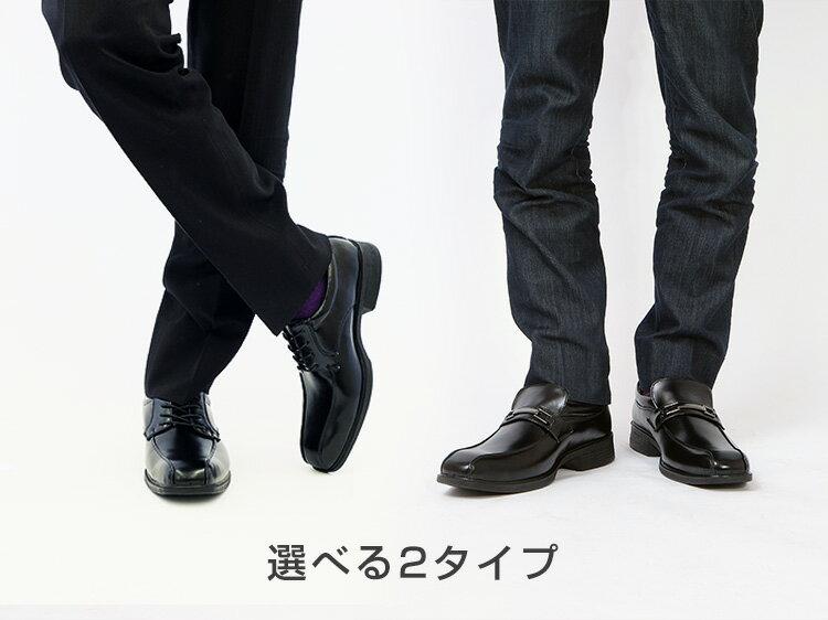 【Wilson】ウィルソン Air Walking エア ウォーキング 超軽量 エアインソール 走れるビジネスシューズ 靴 メンズ靴 ビジネスシューズ 3E コンフォートビジネスシューズ ブラック 送料無料(北海道、沖縄を除く)