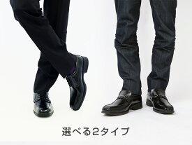 【Wilson】ウィルソン Air Walking エア ウォーキング 超軽量 エアインソール 走れるビジネスシューズ 靴 メンズ靴 ビジネスシューズ 3E コンフォートビジネスシューズ ブラック 送料無料(北海道、沖縄・東北を除く)